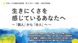 平野啓一郎が講師として登壇します