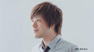 平野啓一郎が木村伊兵衛賞の審査員に就任しました