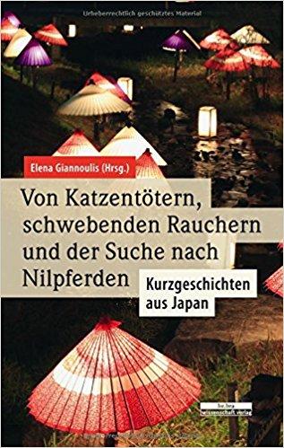 【ドイツ語】Von Katzentotern, schwebenden Rauchern und der Suche nach Nilpferden: Kurzgeschichten aus Japan