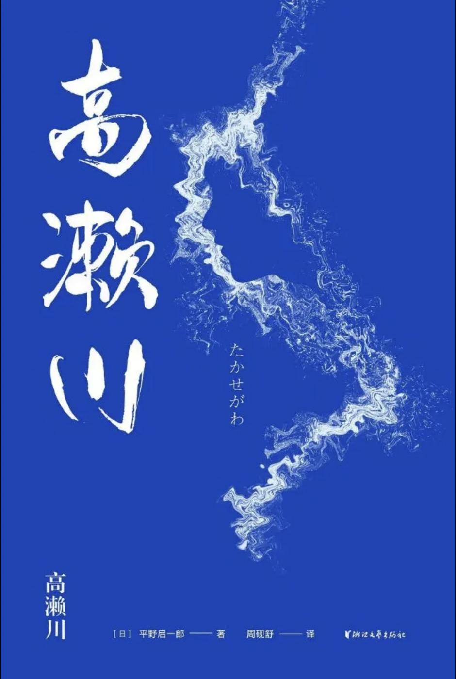【中国語簡体字版】高…