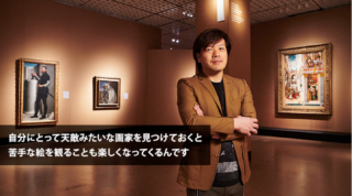 CINRA.NETに平野啓一郎のインタビューが掲載されています。