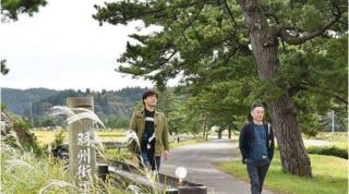 「秋田さきがけ」12月12日付より島田雅彦 × 平野啓一郎 イザベラ・バードの足跡をたどる「新あきた紀行」短期連載します。