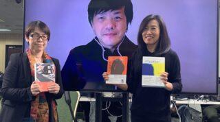 台湾ブックフェアで登壇したトークイベントのアーカイブ動画が公開されています。