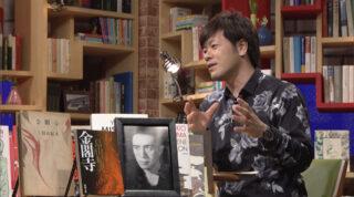 NHK「100分de名著」5月は、平野啓一郎が三島由紀夫の『金閣寺』をご紹介します。※毎週月曜日22:25〜 4回にわたり放送