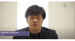 日本ペンクラブと国際交流基金トロント日本文化センターが主催したイベント「日本とカナダの作家が語る―パンデミックによる社会変容と創作への影響-」のトーク動画が公開されています。