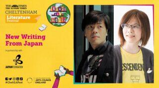 平野啓一郎が出演した「チェルトナム文学祭」のアーカイヴ動画が公開されています。